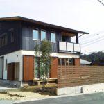 OT HOUSE